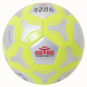 BALLON GOALTREK LIME GRIS-1